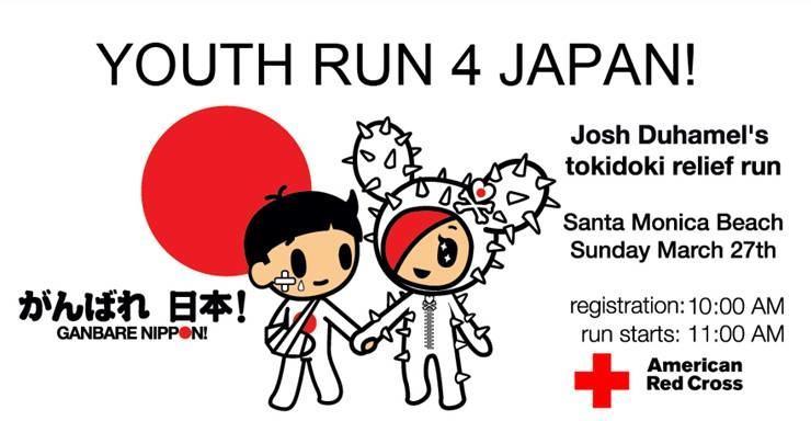 japan-help