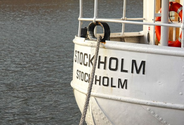 Lunch cruise in Stockholm archipelago with S/S Stockholm - Authentic Swedish culinary experience